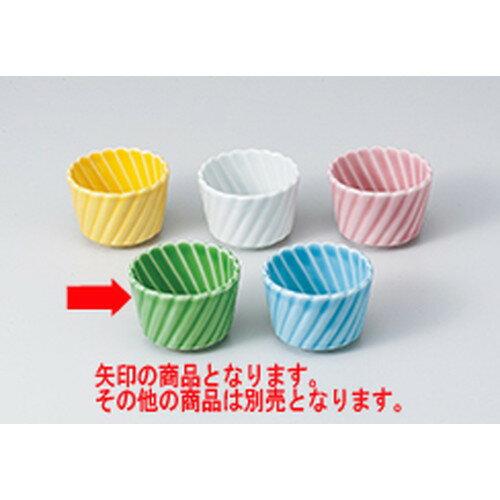 10個セット ☆ 珍味 ☆菊型ネジリ小付ヒワ [ 6 x 4.2cm ]