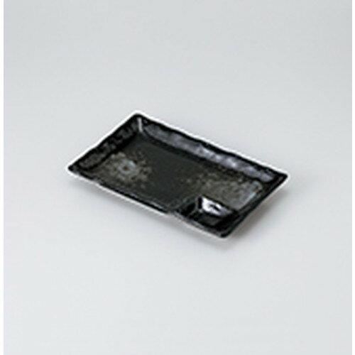 10個セット☆ 焼物皿 ☆天目7.0仕切皿 [ 21.2 x 13.2 x 3.2cm ]
