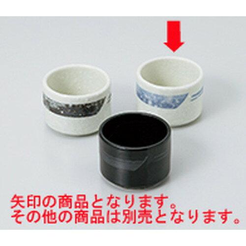 3個セット☆ 珍味 ☆雪粉引切立珍味 [ 5.5 x 4cm ]