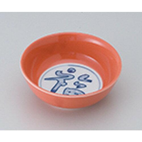 3個セット☆ 松花堂 ☆ 柿釉福丸小鉢 [ 11.2 x 4.2cm ]