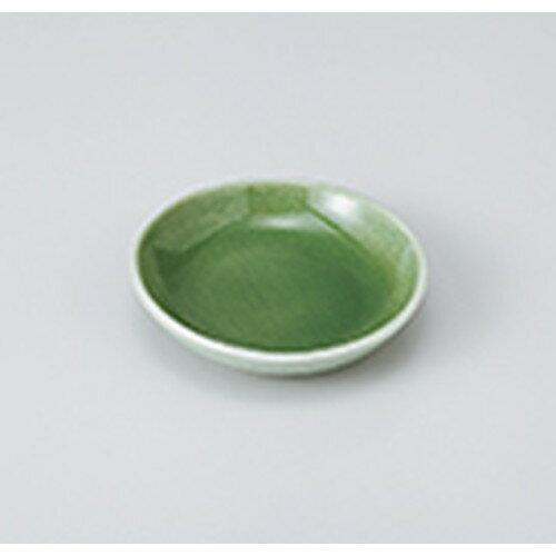 10個セット ☆ 小皿 ☆ 緑青磁3.0丸皿 [ 8.9 x 2cm ]