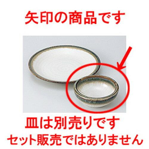 5個セット ☆ 天皿 ☆ さび流しとんすい小鉢 [ 12.9 x 4.7cm ]