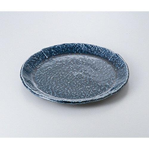 5個セット☆ 盛込皿 ☆ 紺釉9.0丸皿  [ 28.5 x 2.4cm ]