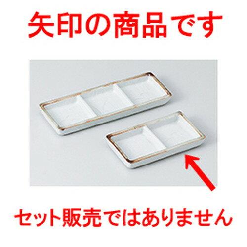 5個セット☆ そば用品 ☆ 手彫ススキ二品皿  [ 11.1 x 6 x 1.7cm ]