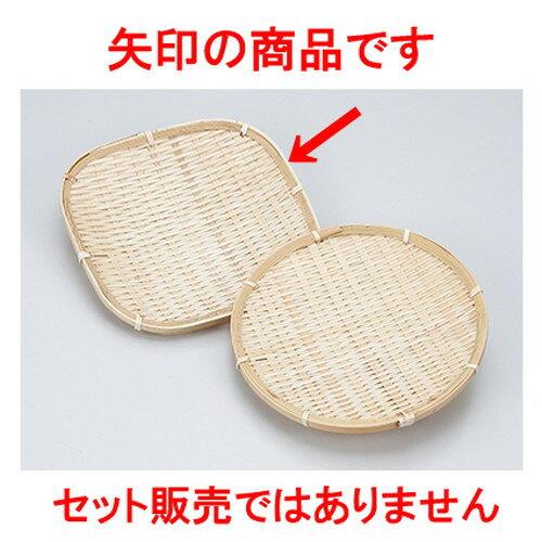 3個セット☆ そば用品 ☆ 竹ザル(角)7寸  [ 22 x 21.5 x 3cm ]