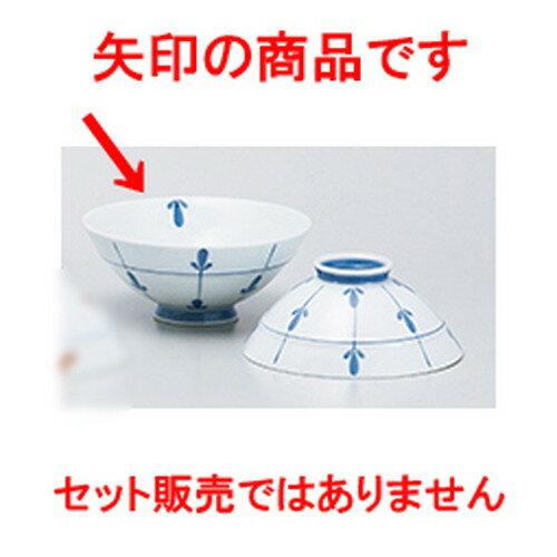 5個セット☆ 有田焼飯椀 ☆ めばえ茶付(大) [ 12.8 x 5.5cm ]