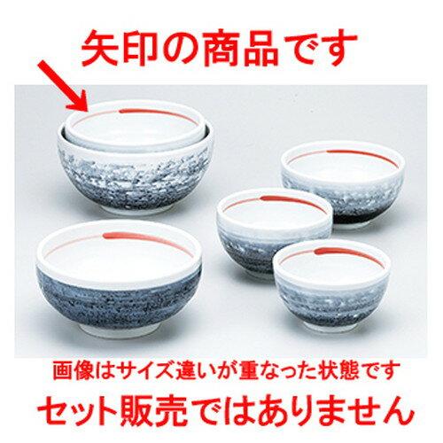 3個セット☆ 丼 ☆ 刷毛時雨 石目5.5丼 [ 17 x 9.5cm ]