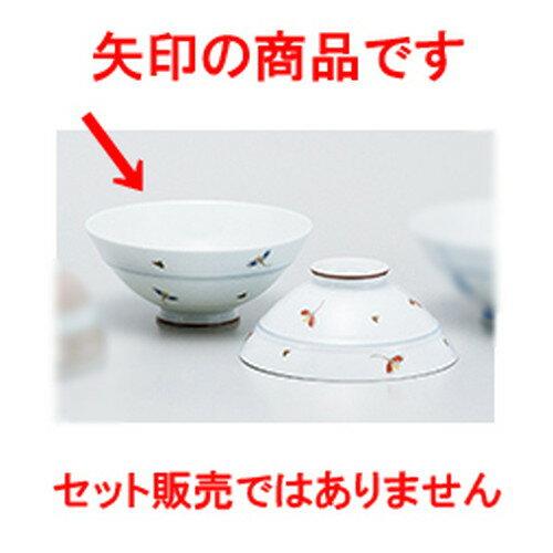 5個セット☆ 有田焼飯椀 ☆ あかね草 茶付(大) [ 12.8 x 5.5cm ]