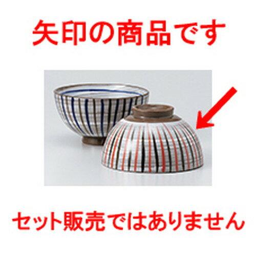 3個セット☆ 飯椀 ☆ 十草飯碗(赤) [ 11.5 x 6.2cm ]