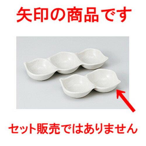 10個セット ☆ そば用品 ☆ 白釉二品盛 [ 11.8 x 6.6 x 2.3cm ]