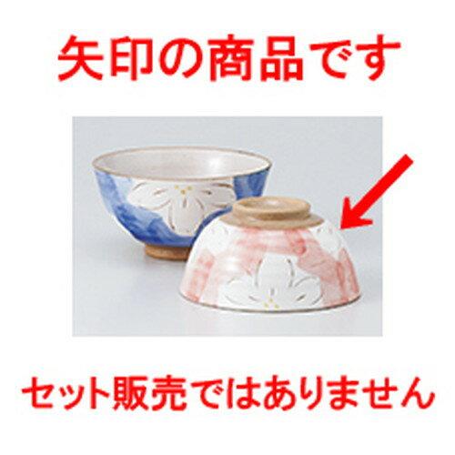 5個セット☆ 飯椀 ☆ ダミ花ピンク中平 [ 11 x 6cm ]