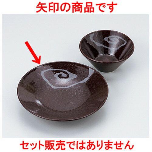 3個セット☆ めん皿 ☆ 雲竜マロン21cm深皿 [ 22 x 4.8cm ]