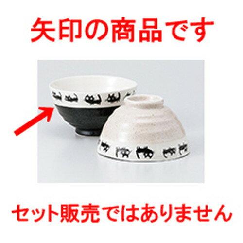 3個セット☆ 飯椀 ☆ 黒猫 黒茶碗 [ 11.8 x 6.6cm ]