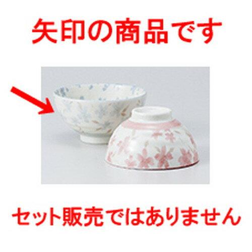 3個セット ☆ 飯椀 ☆ 内外布目桜 飯碗大 ブルー [ 12.3 x 6.7cm ]