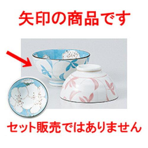3個セット ☆ 飯椀 ☆ 日本桜大平ブルー [ 12 x 6.5cm ]