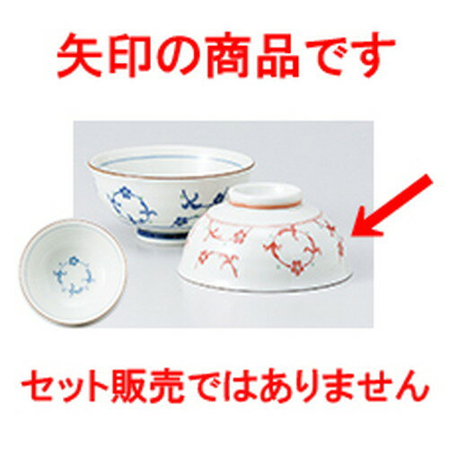 3個セット ☆ 飯椀 ☆ 円唐草 赤 中平 [ 11.5 x 5.6cm ]