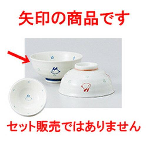 3個セット ☆ 飯椀 ☆ ふわふわうさぎ青中平 [ 11.4 x 5.5cm ]