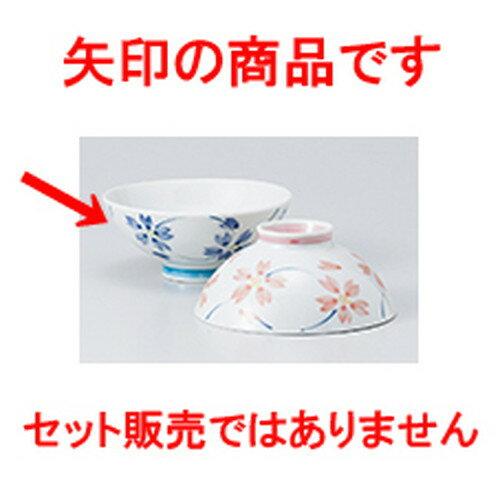 3個セット ☆ 飯椀 ☆ 枝さくらブルー中平 [ 12 x 5cm ]
