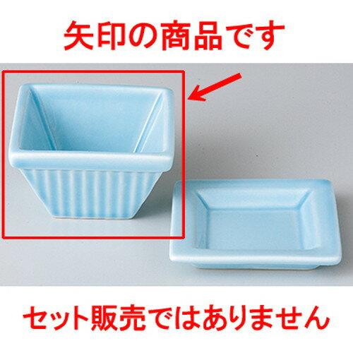 5個セット☆ モダンスタイル ☆ スクエアカップ(そら) [ 6.8 x 6.8 x 4cm ]