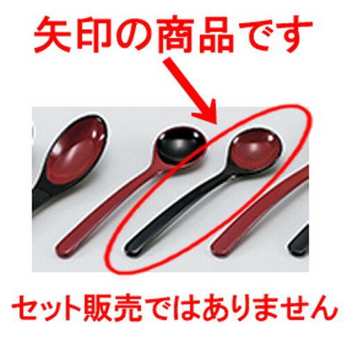 会津漆器 ピーナッツスプーン(小) 黒内朱 [ 3 x 13.3cm ]