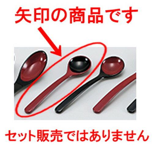 会津漆器 ピーナッツスプーン(小) 朱内黒 [ 3 x 13.3cm ]