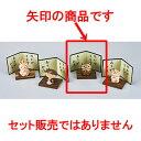 インテリア小物 ありがとう ふくろう [ 5cm ] 【 縁起物 置物...