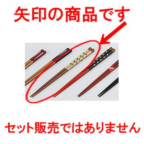 3個セット ☆ 会津漆器 ☆ (木製)塗箸 ドット ベージュ [ 23cm ]