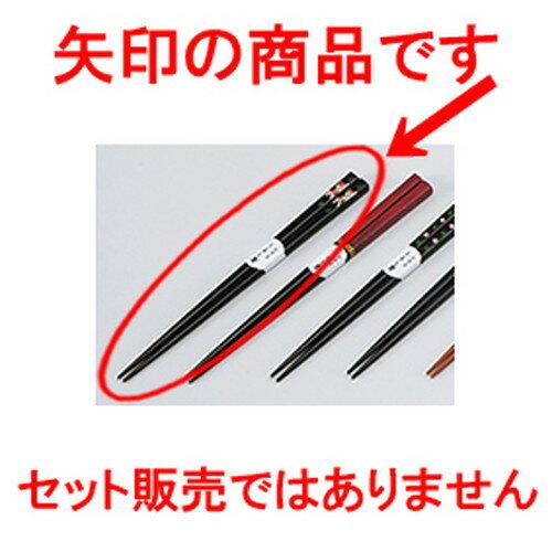3個セット ☆ 会津漆器 ☆ (木製)おさんぽネコ(大)漆ぬり [ 24cm ]