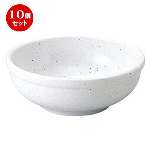 10個セット ☆ 中鉢 ☆ ギャラクシー ミルク 20cm ボウル [  D 20 x H 7cm ]