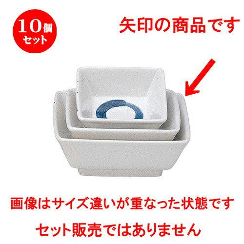 10個セット ☆ 中鉢 ☆ 彗辰(すいしん) 5寸角鉢 [  D 15.5 x H 5.5cm ]
