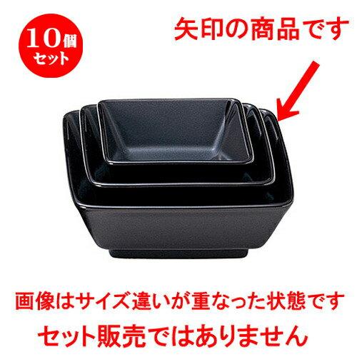10個セット ☆ 中鉢 ☆ 飛影(ひえい) 5寸角鉢 [  D 15.5 x H 5.5cm ]