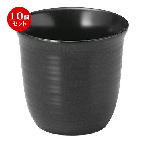 10個セット ☆ 鍋用品 ☆ 和(なごみ) 黒 ガラ入れ [  D 12.9 x H 12cm ]