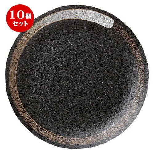 10個セット ☆ 大皿 ☆ 金剛 27cm クープ皿 [  D 27.3 x H 3.1cm ]