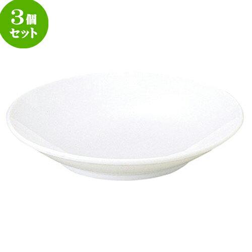 3個セット☆ 中皿 ☆ 麗白(リーバイ) 20.5cm シャークフィン皿 [  D 20.6 x H 3.8cm ]