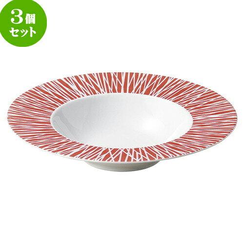 食器, スープボウル・カップ 3 26.5cm D 26.5 x H 5cm