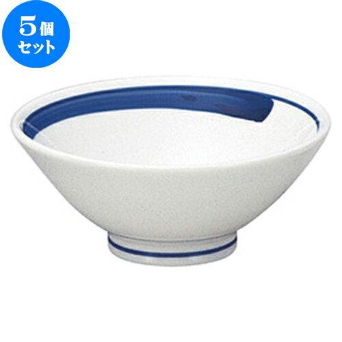 5個セット☆ 丼 ☆ 藍花(ランファー) 15cm ライス丼 [  D 15.3 x H 6.3cm ]