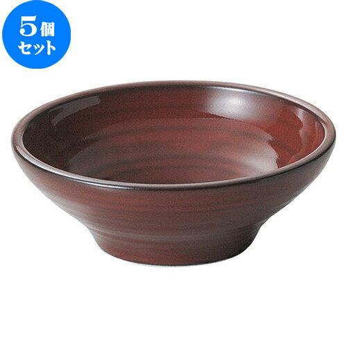 5個セット☆ 小鉢 ☆ 彩漆 10cm ボウル [  D 10 x H 3.6cm ]
