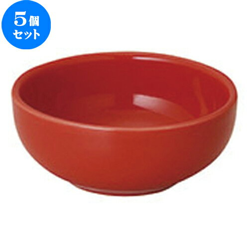 5個セット☆ 小鉢 ☆ 麗白(リーバイ) 9cm ボウル 赤 [  D 9.3 x H 3.8cm ]