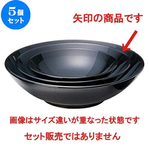 5個セット☆ 中鉢 ☆ 飛影(ひえい) 7寸5分浅ボウル [  D 23.8 x H 6.5cm ]