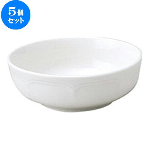 5個セット☆ 中鉢 ☆ ラフィネ 11.5cm ボウル [  D 11.8 x H 4.1cm ]