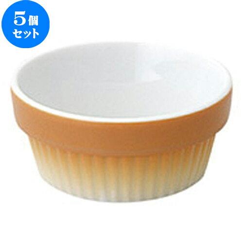 5個セット☆ 小鉢 ☆ フォルノ 8.5cm スタックスフレ [  D 8.5 x H 4cm ]