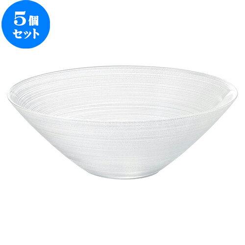 食器, サラダボウル 5 25cm D 25.2 x H 8cm