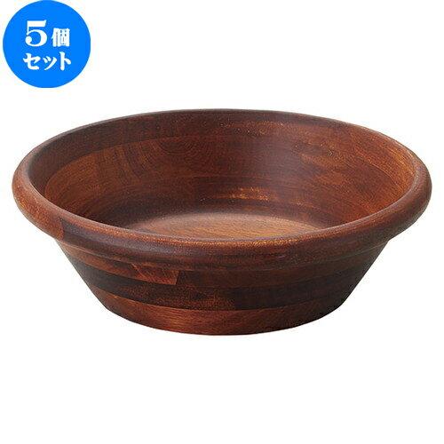 5個セット☆ 中鉢 ☆ ブラウン 22.5cm ボウル [  D 22.5 x H 8.2cm ]