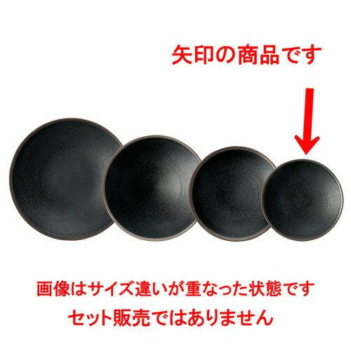 3個セット☆ 中皿 ☆ 柚雅(ゆうが) 7寸5分皿 [  D 23.4 x H 2.4cm ]