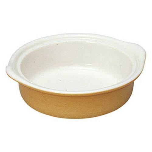 3個セット☆ グラタン皿 ☆ ネビア 16cm グラタン [ L 16.2 x S 15.1 x H 5cm ]
