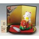 置物 節分招き猫 [高さ7.9cm] | 玄関 季節飾り 置...