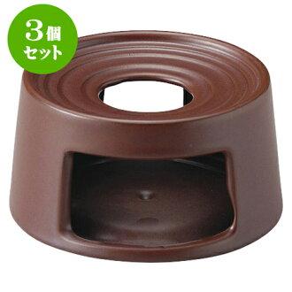 3 件套餐養生壺從溫暖 (小) (鐵紅) [D14.6 X H8.2cm] 西洋樂器現代餐廳酒吧咖啡廳餐飲店生意的婚禮