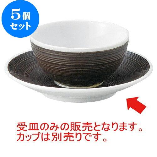 食器, 皿・プレート 5 () D11.2 X H2cm