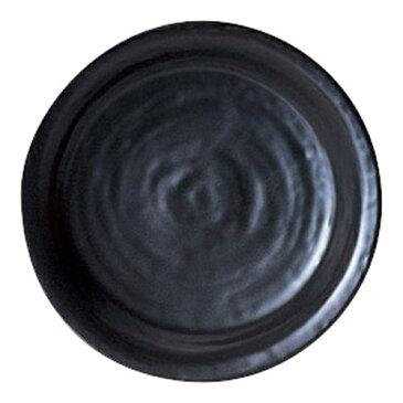 ネオクラフト 12インチチョップ(黒マット) [D31 X H4.1cm]   大皿 プレート ビック パーティ 人気 おすすめ 食器 洋食器 業務用 飲食店 カフェ うつわ 器 おしゃれ かわいい ギフト プレゼント 引き出物 誕生日 贈り物 贈答品