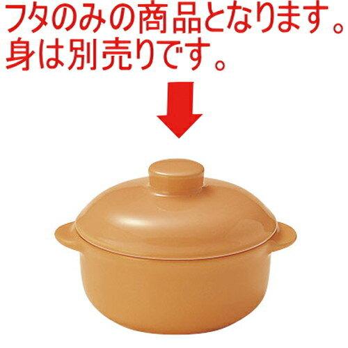5個セット レンジオレンジ 5インチオニオン(フタ) [D11 X H3.7 TH8.5cm]  ※当製品は直火には使用しないで下さい。